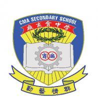 廠商會中學, C.M.A. Secondary School, 香港專業導師會, ProfessionalTutor.hk, 上門補習, 名校巡禮