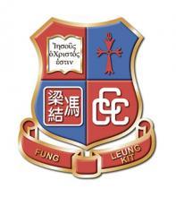 中華基督教會馮梁結紀念中學, The Church of Christ in China Fung Leung Kit Memorial Secondary School, 香港專業導師會, ProfessionalTutor.hk, 上門補習, 名校巡禮
